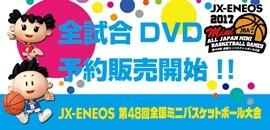 1.DVD販売